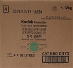 KODAK FLEXICOLOR C41 FIXER REPLENISHER TO MAKE 40L