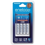 PANASONIC ENELOOP SMART 2 HOUR QUICK CHARGER